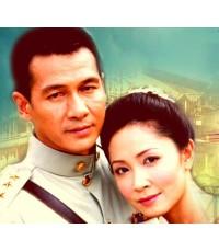 แหวนทองเหลือง(เขตต์+ยุ้ย+พงษ์พัฒน์+กมลชนก) /ละครไทย TV2D 4แผ่นจบ