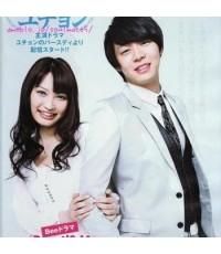 ซีรี่ย์ญี่ปุ่นBeautiful Love (ยูชอน(TVXQ))/เสียงญี่ปุ่น+ซับไทย V2D 2แผ่นจบ