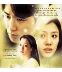 หนังเกาหลีCalla พลิกลิขิตฟ้า ค้นหาหัวใจ(ซองซุงฮัน คิมฮีซอน) /พากษ์ไทย,เกาหลี+ซับไทย,อังกฤษ DVD