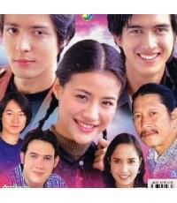 ลูกผู้ชายหัวใจเพชร(ฮิวโก้+เจ มณฑล+น้ำฝน กุลณัฐ) /ละครไทย TV2D 3แ่ผ่นจบ