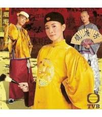 หมอความลิ้นทอง(เฉินเสี่ยวชุน, เซียะเทียนหัว, หวีซือมั่น) /หนังจีนโบราณ /พากษ์ไทย DVD 4แผ่น(อัดTrue)