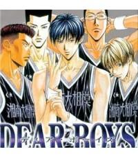 dears boys/การ์ตูนชุด/DVD 2 แผ่น