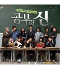 ซีรี่ย์เกาหลี Master Of Study/พากษ์เกาหลี+ซับไทย DVD 4แผ่นจบ