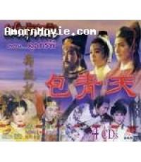หนังจีนชุด เปาบุ้นจิ้น ตอน ลูกทรพี/พากษ์ไทย,จีน DVD