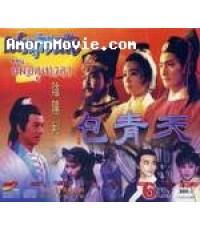 หนังจีนชุด เปาบุ้นจิ้น ตอน หมอดูเทวดา/พากษ์ไทย,จีน DVD