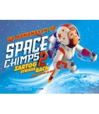 การ์ตูนอนิเมชั่น Space Chimps 2 แก๊งลิงซิ่งอวกาศ 2/พากษ์ไทย,อังกฤษ