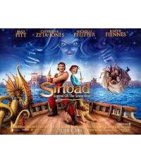 หนังการ์ตูน Sinbad : Legend Of The Seven Seas/พากษ์ไทย,อังกฤษ,จีน+ซับไทย,อังกฤษ,จีน DVD