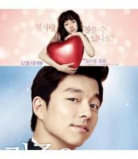 หนังเกาหลีFinding Mr. Destiny(กงยู)  /เสียงเกาหลี+ซับไทย(RU Indy) /DVD
