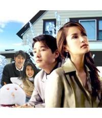 รักละมุนลุ้นละไม (ก้อง+แอน) /ละครไทย 3แผ่นจบ