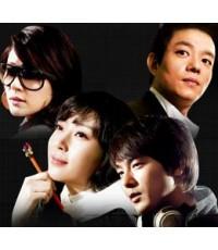 ซีรี่ย์เกาหลีOn Air เล่ห์รัก โลกมายา /(พากษ์ไทย) V2D 5 แผ่น (อัด TV)