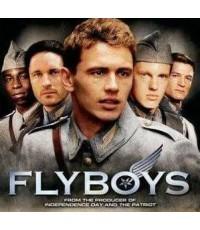 หนังฝรั่งFlyboys คนบินประจัญบาน(เจมส์ ฟรานโก) /พากษ์ไทย,อังกฤษ+ซับไทย,อังกฤษ