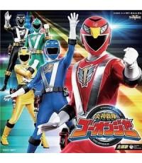 ขบวนการจักรกลโกออนเจอร์ /พากษ์ไทย,ญี่ปุ่น ซับไทย DVD 12แผ่น