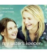 หนังฝรั่งMy Sister\'s Keeper ชีวิตหนู ขอลิขิตเอง(คาเมรอน ดิแอซ)/พากษ์ไทย,อังกฤษ ซับไทย,อังกฤษ