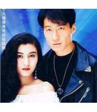 เทพบุตรผู้พิชิต(หลี่หมิง) /หนังจีนชุด /พากษ์ไทย V2D 2แผ่นจบ /14ตอน