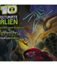 Ben 10: Ultimate Alien Vol.1 เบ็นเท็น อัลติเมทเอเลี่ยน แผ่นที่ 1 /พากษ์ไทย,อังกฤษ ซับไทย