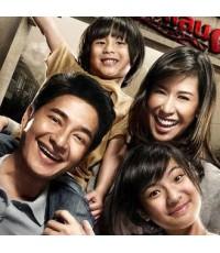 ลัดดาแลนด์(ก้อง+ป๊อก) /หนังไทย