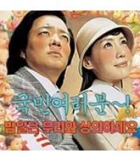 หนังเกาหลีMission Sex Control จะกิ๊กรักต้องกั๊กเซ็กส์ /พากษ์ไทย,เกาหลี ซับไทย
