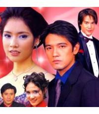 โจรปล้นใจ(ศรราม+โดนัท) /ละครไทย 3แผ่นจบ