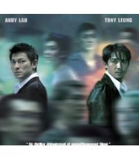 2 คน 2 คม-Infernal Affairs(หลิวเต๋อหัว,เหลียงเฉาเหว่ย)/หนังจีน /พากษ์ไทย