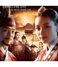 ซีรี่ย์เกาหลีDong Yi ทงอี จอมนางคู่บัลลังก์/พากษ์ไทย,เกาหลี ซับไทย 6แผ่น (ตอน31-60จบ)