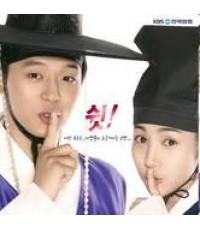 ซีรี่ย์เกาหลีSungKyunKwan Scandal บัณฑิตหน้าใสหัวใจว้าวุ่น /พากษ์ไทย V2D 5แผ่นจบ(Park Yoochun(TVXQ)