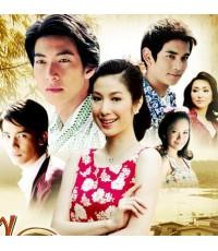 เรือนแพ(กัน-โตโน่-สน) /ละครไทย 3แผ่นจบ