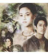 อนิลทิตา(น้ำฝน + ป้อง ณวัฒน์) /ละครไทย 3แผ่นจบ