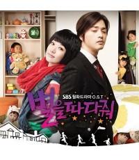 ซีรี่ย์เกาหลีStars Falling From The Sky ทนายหนุ่มจอมเย็นชากับคุณแม่จำเป็น/พากษ์ไทยไทย  TV2D 5แผ่นจบ