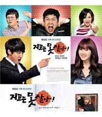 ซีรีย์เกาหลีCan\'t Lose (มูนกึนยอง)/เสียงเกาหลี ซับไทย แผ่น1(ตอน1-4)