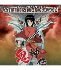 Legend of the millennium dragon เจ้าหนูพลังเทพมังกร /การ์ตูน /พากษ์ไทย,ญี่ปุ่น ซับไทย,อังกฤษ