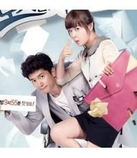 ซีรี่ย์เกาหลี Protect The Boss(แจจุง ร่วมแสดง จีซอง และชอย คังฮี) /เสียงเกาหลี+ซับไทย แผ่น4(ตอน13-16