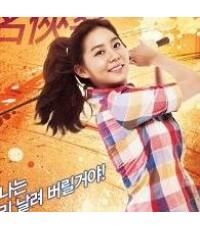 ซีรี่ย์เกาหลีBirdie Buddy(UEE, Lee Yong Woo) /เสียงเกาหลี+ซับไทย แผ่น4(ตอน13-16)
