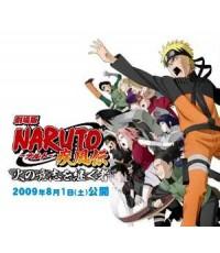 Naruto Shippuden The Movie Inheritors of the Will of Fire นารูโตะ ตอน ผู้สืบทอดเจตจำนงแห่งไฟ