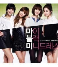 หนังเกาหลีMy Black Mini Dress(ยุนอึนเฮ) /เสียงเกาหลี ซับไทย