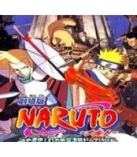 Naruto The Movie นารูโตะ ศึกครั้งใหญ่ ! ผจญภัยนครปีศาจใต้พิภพ /หนังการ์ตูน /พากษ์ไทย,ญี่ปุ่น ซับไทย