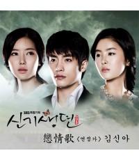 ซีรี่ย์เกาหลีNew Tales of Gisaeng /เสียงเกาหลี ซับไทย V2D 13แผ่นจบ