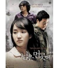 หนังเกาหลีSunny [You are in the far Away Nation] /เสียงเกาหลี ซับไทย ((ออมแทวุง,ซูเอ))