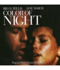 หนังติดเรทColor Of Night เจ็บซ้อนเจ็บ /พากษ์ไทย,อังกฤษ ซับไทย,อังกฤษ