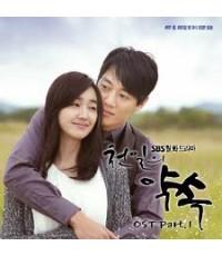 ซีรี่ย์เกาหลี A Thousand Days Promise (คิมแรวอน,ซูเอ)/เสียงเกาหลี ซับไทย V2D 5แผ่นจบ