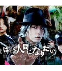 ซีรี่ย์ญี่ปุ่นYoukai Ningen Bemu (คาเมะ,แอน) /เสียงญี่ปุ่น ซับไทย V2D 3แผ่นจบ