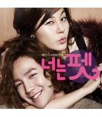 หนังเกาหลีyou are my pet(จางกึนซอก) /เสียงเกาหลี ซับไทย