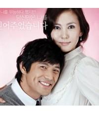 ซีรี่ย์เกาหลีMy Wife is a Superwoman เมียผมนี่ดีที่ซู้ด /พากษ์ไทย,เกาหลี ซับไทย DVD 6แผ่นจบ