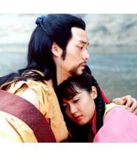 ซีรี่ย์เกาหลีA love for thousand years รักข้ามภพ/พากษ์ไทย,เกาหลี ซับไทย DVD 10แผ่นจบ,อังกฤษ(โซจีซบ)