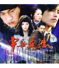 ขี่พายุดาบเทวดา(เหอยุ่นตง หลันเจิ้งหลง ฮันอี่เซวียน ฉินหลัน)/หนังจีนชุด /พากษ์ไทย  8แผ่นจบ