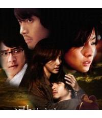 ซีรี่ย์เกาหลีIf In Love Like Them /มินิซีรี่ย์ /เสียงเกาหลี ซับไทย 2แผ่นจบ