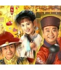 ตำรับลับตำนานสะท้านฟ้า (โอหยางเจิ้นหัว เจียงหัว กัวจิ้นอัน )/หนังจีนโบราญ พากษ์ไทย 5แผ่นจบ(อัดวีดีโอ