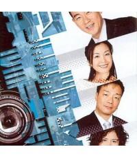 C.I.B พลิกแฟ้มคดีเด็ด C.I.B Files /หนังจีนชุด /พากษ์ไทย 4แผ่นจบ (อัดทรู)