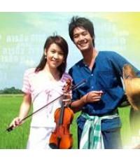 ภารกิจพิชิตดอกฟ้า(เวียร์+เชียร์+วิน) /ละครไทย 4แผ่นจบ