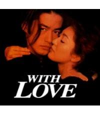 ซีรี่ย์ญี่ปุ่น With Love สื่อรักออนไลน์ /เสียงญี่ปุ่น+ซับไทย D2D 6แผ่นจบ