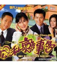 รักต้องลุ้น IN The Realm of Success /หนังจีนชุด/ พากษ์ไทย 4แผ่นจบ(อัดทรู) หม๋าจุ้นเหว่ยเฉินสงหลิน